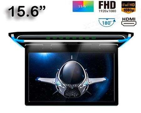 "15.6"" ROOF MONITOR FULL HD HDMI USB SD 180º XTRONS CM156HD"
